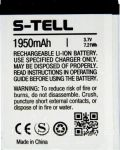 S-tell (M430) 1950mAh Li-ion, оригинал