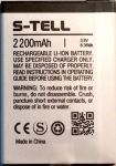 S-tell (C555) 2200mAh Li-ion, оригинал