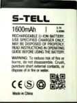 S-tell (M470) 1600mAh Li-ion, оригинал