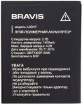 Bravis (LIGHT) 1400mAh Li-polymer, оригинал