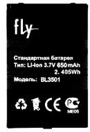 Fly MC120 (BL3501) 650 mAh Li-ion