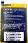 Dexp (Ixion ES650) 2200mAh Li-ion, оригинал