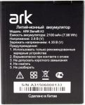 Ark (Benefit A3) 2100mAh Li-ion, оригинал