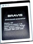 Bravis (AIR) 1000mAh Li-ion, оригинал