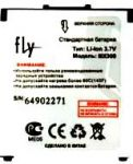Fly (MX300) 500mAh Li-ion, оригинал
