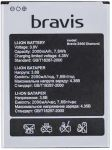 Bravis (S500 Diamond) 2000mAh Li-ion, оригинал