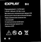 Explay (Bit) 1300mAh Li-ion, оригинал