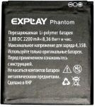 Explay (Phantom) 2200mAh Li-polymer, оригинал
