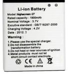 Highscreen (Alpha GT) 1900mAh Li-ion, оригинал