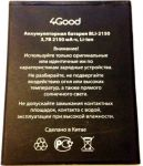 4Good S502M 4G (BLI-2150) 2150mAh Li-ion, оригинал